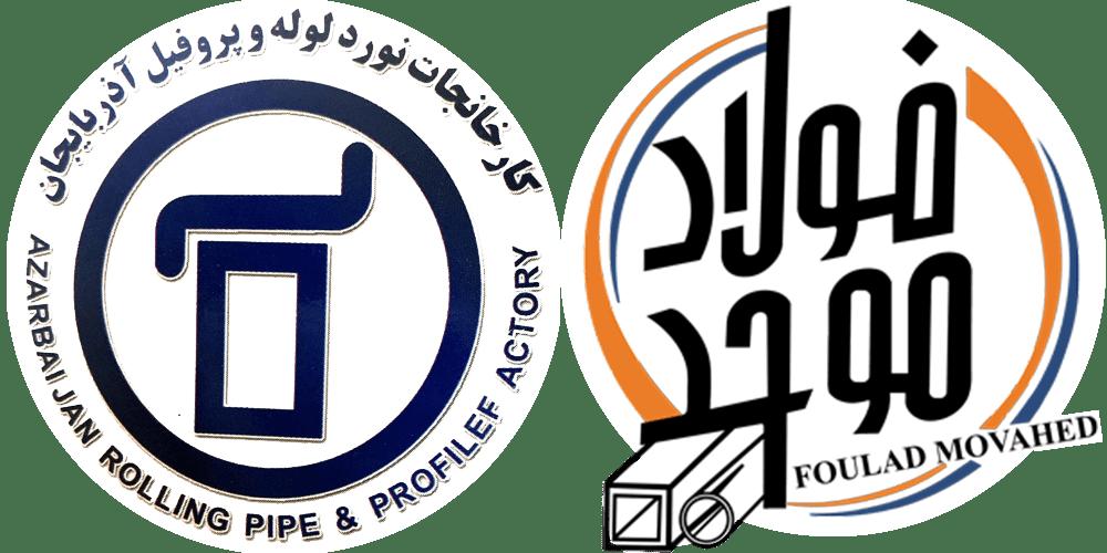 نورد لوله و پروفیل آذربایجان