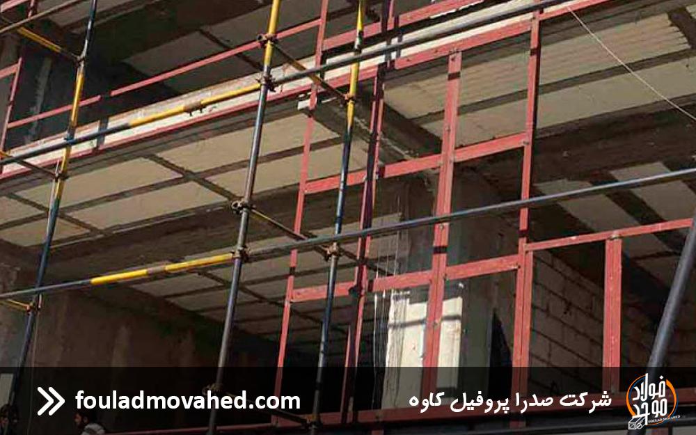 نحوه نبشی کشی ساختمان
